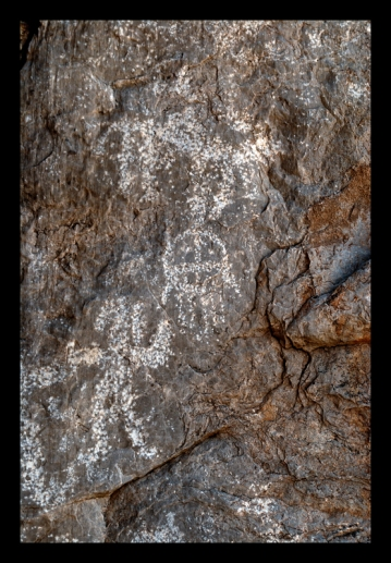Rock art near Qabil 7