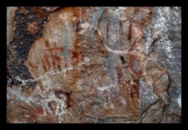 Rock art near Qabil Al Mudaybi
