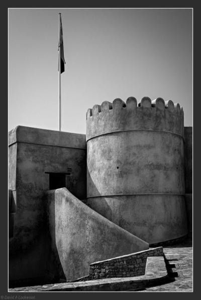 Samail Fort 2