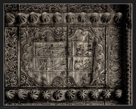 Door detail.No3